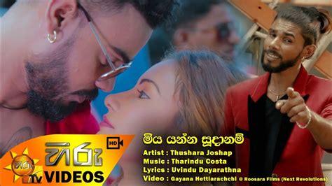 Hiru tv music video downloads|sinhala videos|download sinhala.