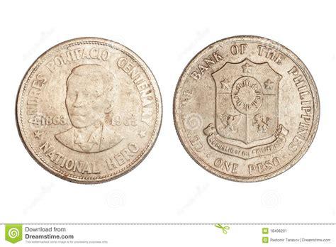 Sr coin slot philippines jpg 1300x957